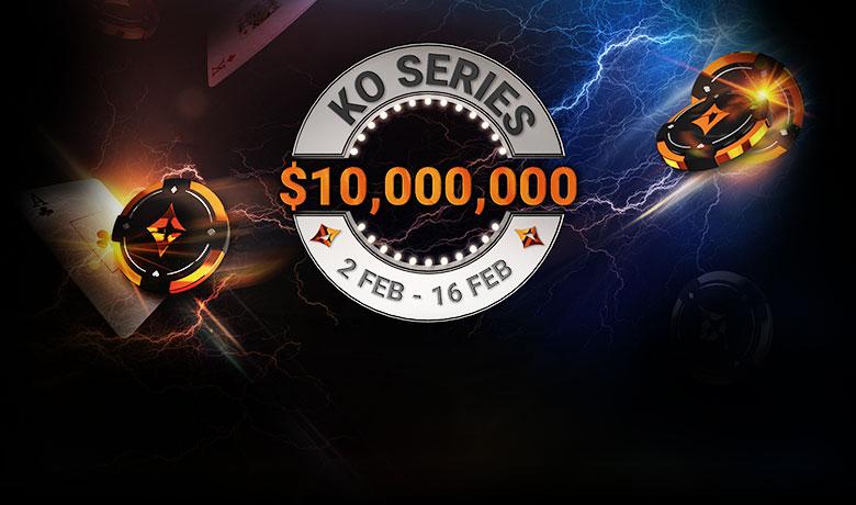 ko-series-launch